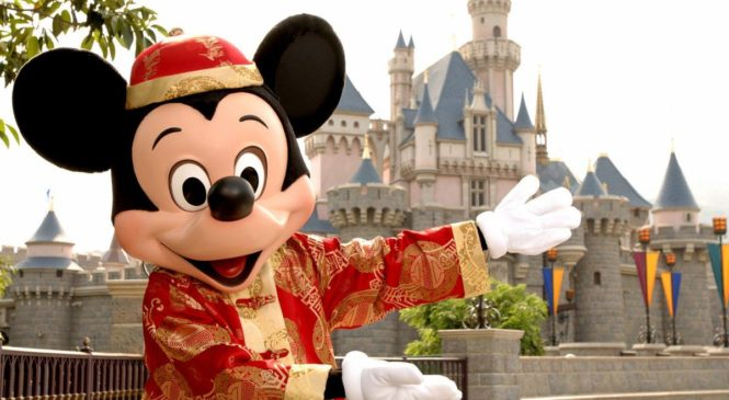 Great News: Hong Kong Disneyland Expansion